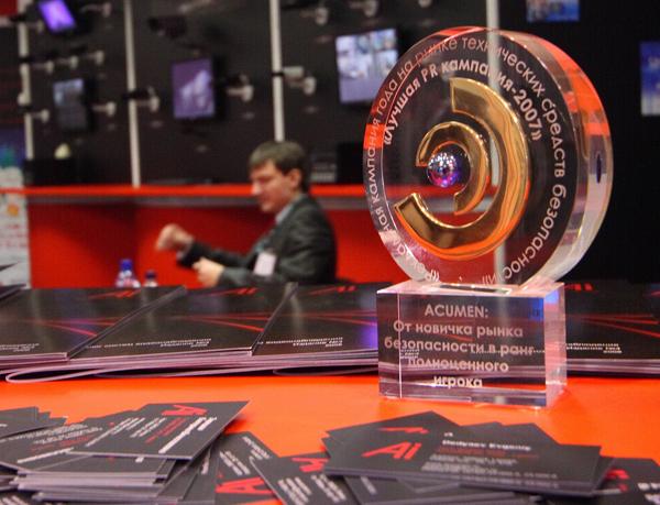 Конкурс Techportal.ru в 2008 году