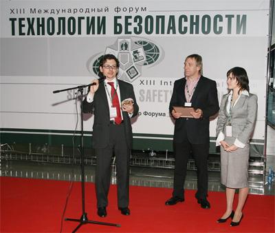 Награждение победителей конкурса «Рекламная кампания года 2008»