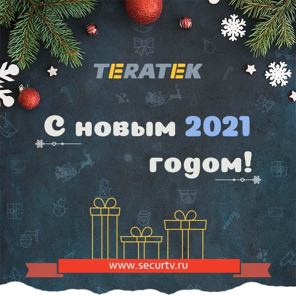 31-teratek-new-2021.jpg