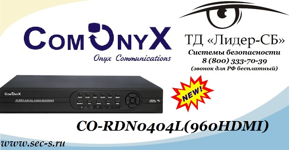 CO-RDN0404L(960HDMI)new.jpg