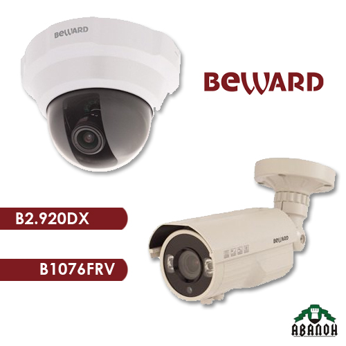 B1076FRV B2.920DX Beward
