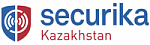 Securika Kazakhstan 2018
